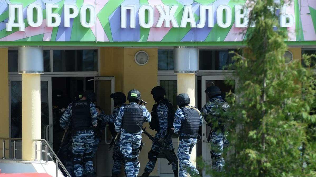 Dos adolescentes protagonizaron el tiroteo en la escuela de Rusia