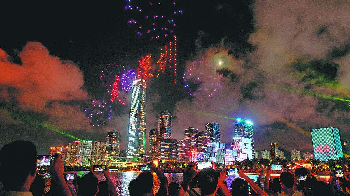 Un espectáculo de luces en Shenzhen