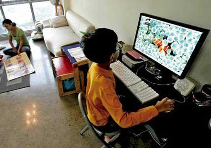 Más Internet para los niños