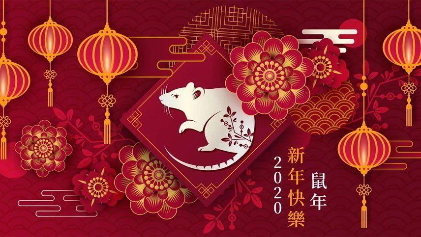 Horóscopo Chino: cuándo empieza el Año Nuevo 2020 y cuáles son los rituales para recibirlo