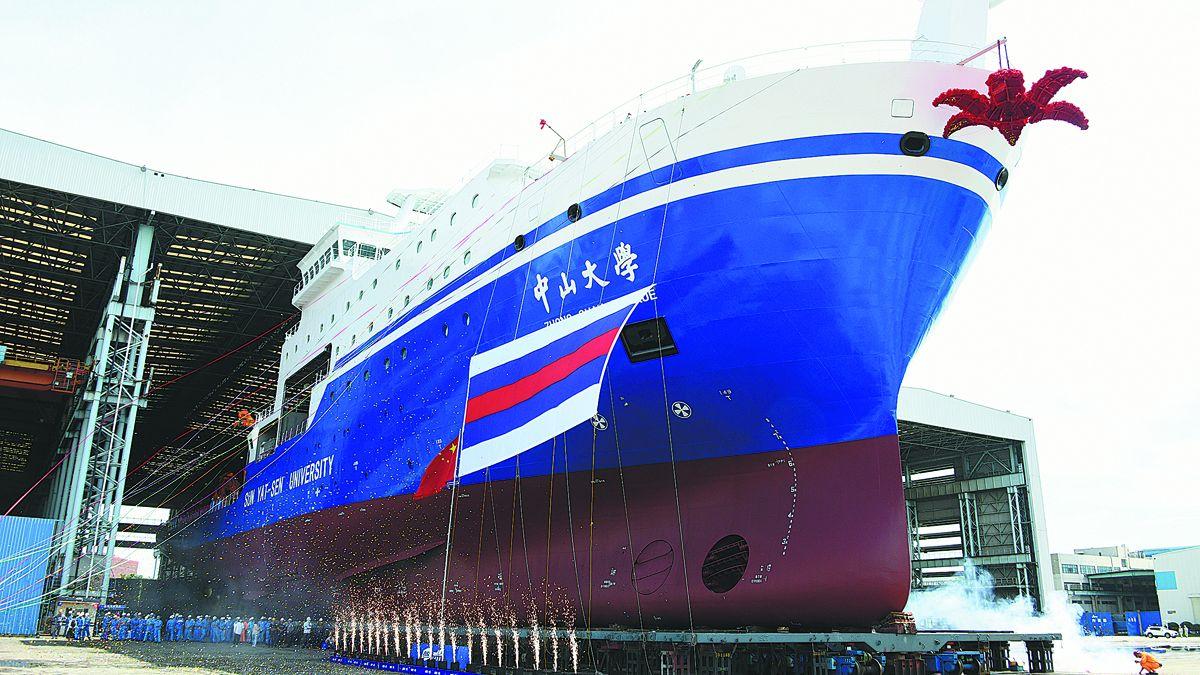 El barco de investigación científica y capacitación de estudiantes más grande de China