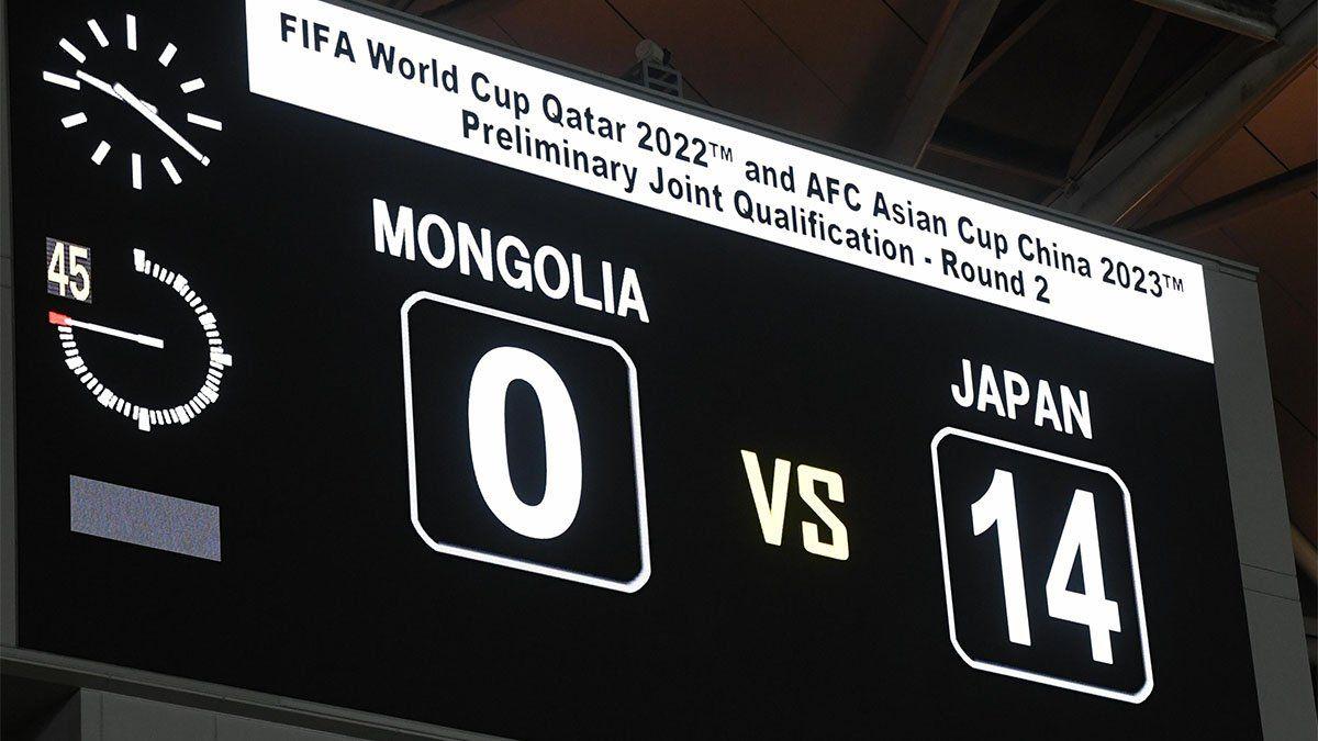 ¡Le hizo 14 goles! Japón apabulló a Mongolia por las eliminatorias