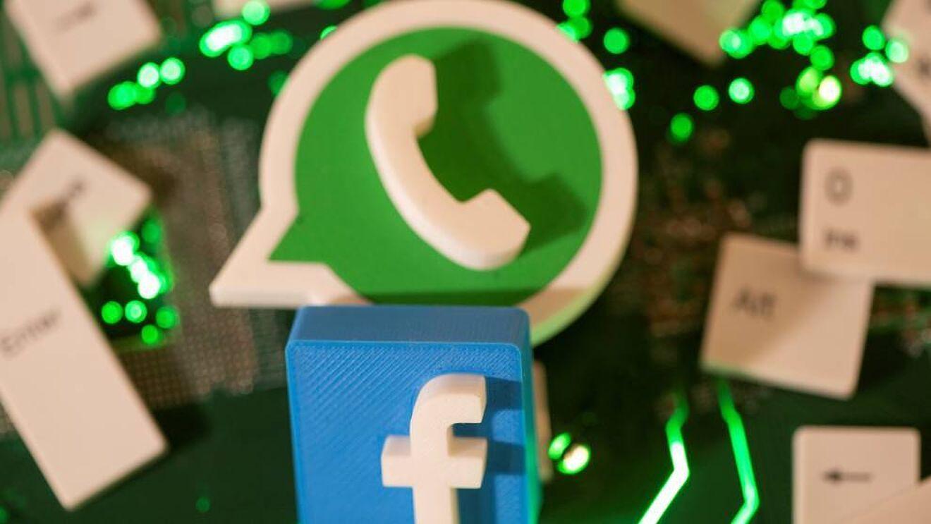 Tecnología. WhatsApp: ¿Qué esconde el símbolo y para qué sirve?